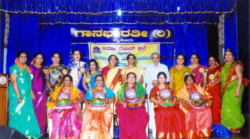 Suvarna ladies club