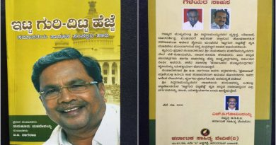 Book on CM's political life lands in controversy