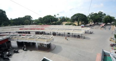 City Bus Stand