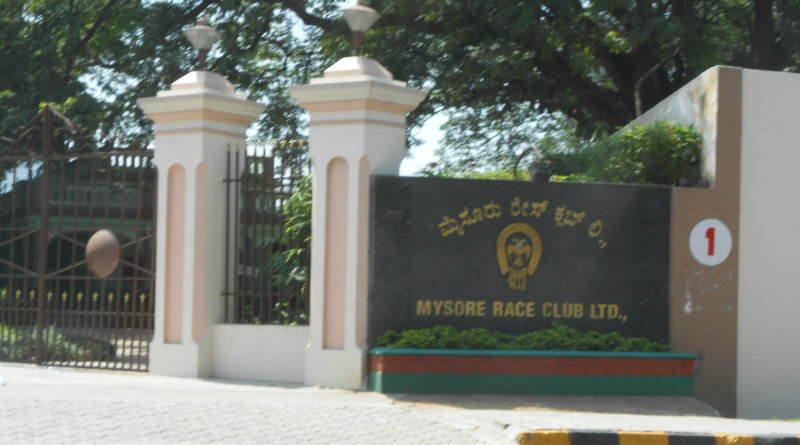 Mysore Race Club