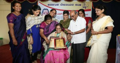 Prof R Indira conferred H S Parvathi Endowment Award