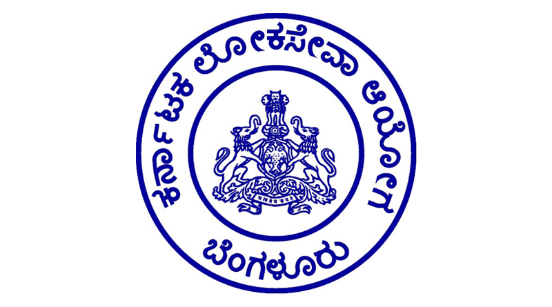 Image result for KPSC LOGO