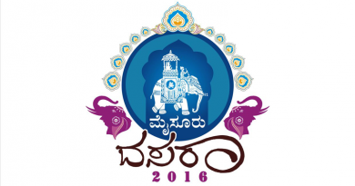dasara-logo-2016-oct