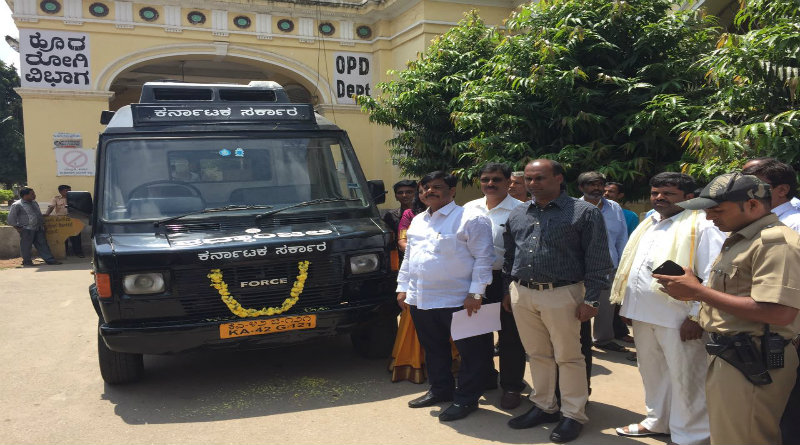 KR Hospitalshraddhanjali vehicle photo