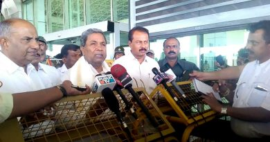 CM at Mandakalli airport