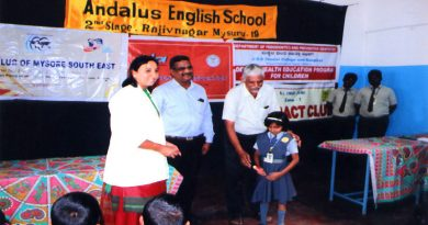 Andalus School