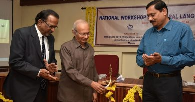 National level workshop on 'natural language processing' inaugurated