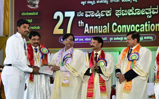 vasu-convocation-dec25