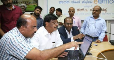 dc-mysuru-e-office