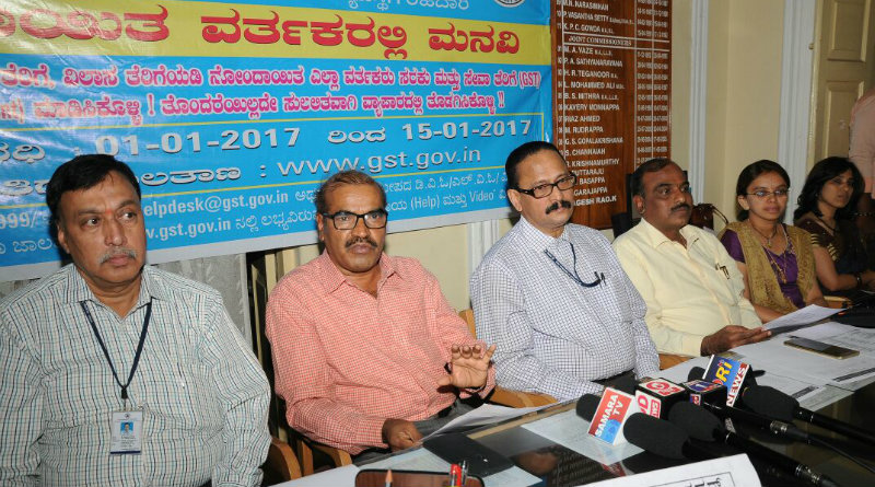 GST: Help Desks to enrol registered dealers in Mysuru