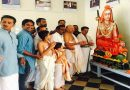 Shankaracharya jayanti observed at Shankara mutt