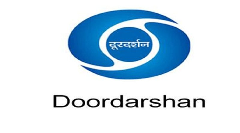 Doordarshan to replace its iconic logo