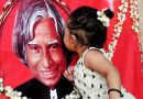 Wheeler Island renamed as Abdul Kalam Island