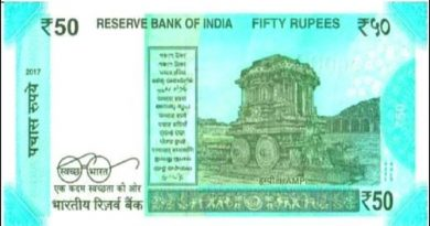 50 rs note