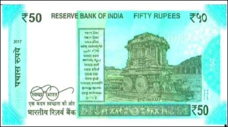 New Rs 50 Note Depicts Karnataka S Heritage With Motif Of