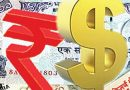 Rupee pares initial gains in late morning deals
