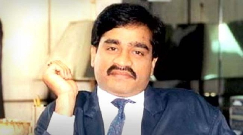 extortion case charge sheet filed against dawood iqbal kaskar and