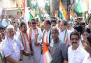 'Mane Manege Congress' campaign launched