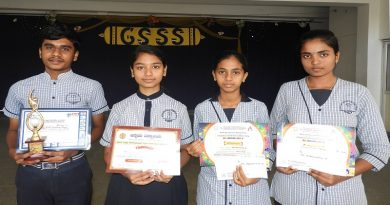 GSSS School Students Excel