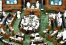 Parliament winter session to be held from December 15 to January 5