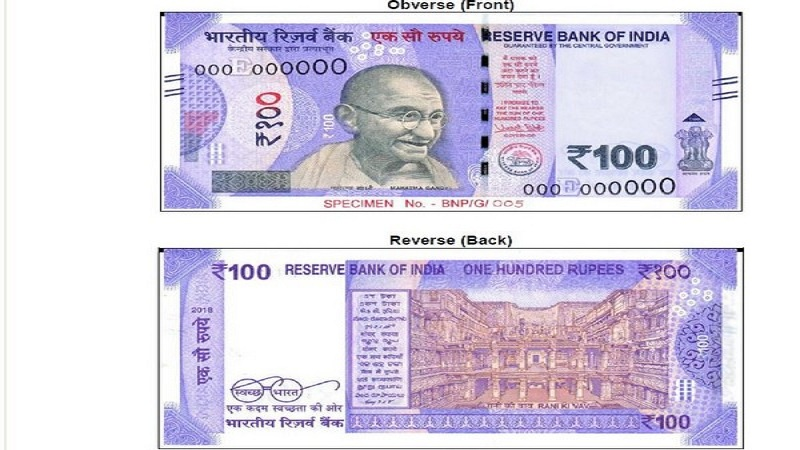 twittertti u0026 39 s reacts to new rs 100 note from rbi