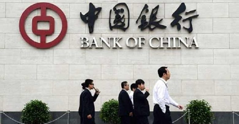 bank of china in india