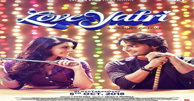 SC: No coercive action against movie 'Loveratri' - Mysuru ...