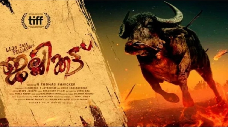 Jallikattu' is India's official Oscar entry – Mysuru Today
